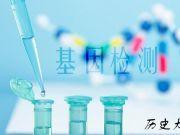 23魔方基因检测-基因检测都能测什么-DNA检测需要多久