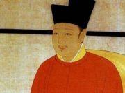 爱新觉罗家族真的是宋徽宗后裔吗?基因学角度看看爱新觉罗家族起源!