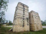 良渚遗址申遗成功-良渚文化有何独特之处-良渚是什么年代
