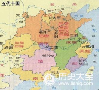 五代十国分别是哪些国家 疆土包括今天的哪里 唐朝 十国 五代 历史百科  第1张
